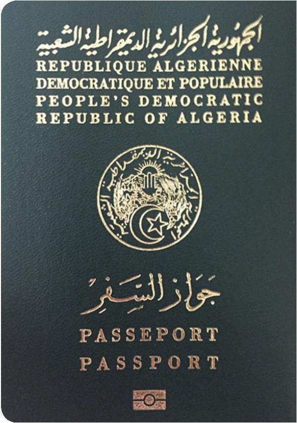 A regular or ordinary Algerian passport - Front side