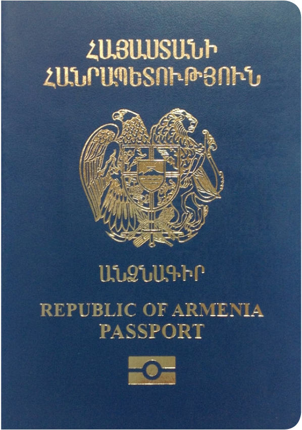 A regular or ordinary Armenian passport - Front side