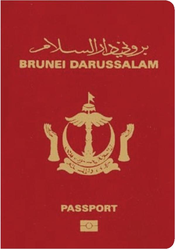 A regular or ordinary Brunei passport - Front side