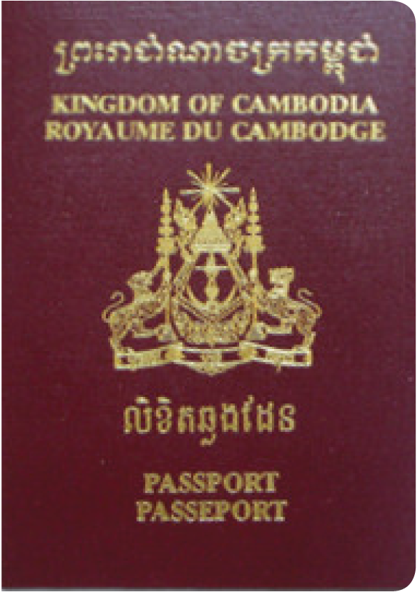 A regular or ordinary Cambodian passport - Front side