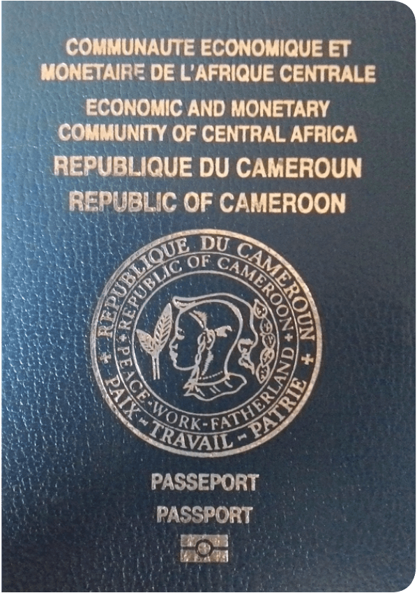 A regular or ordinary Cameroon passport - Front side