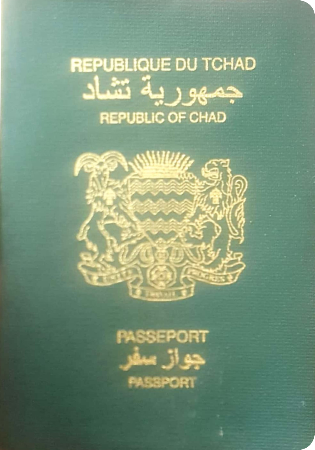 A regular or ordinary Chadian passport - Front side