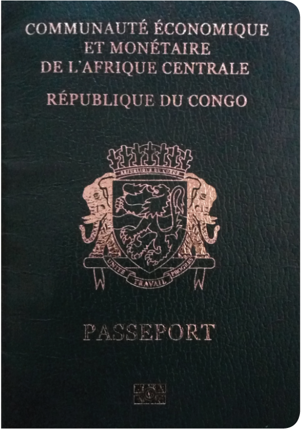 A regular or ordinary congo passport - Front side