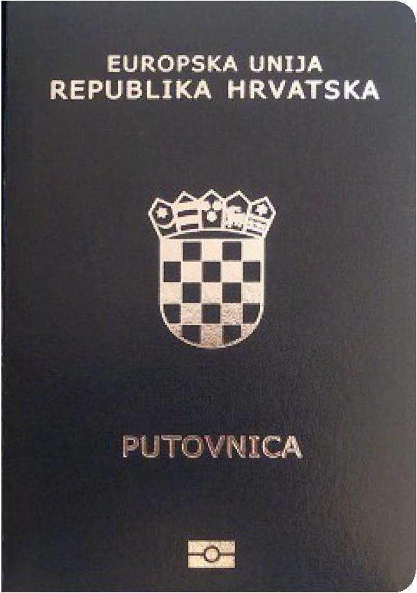 A regular or ordinary Croatian passport - Front side