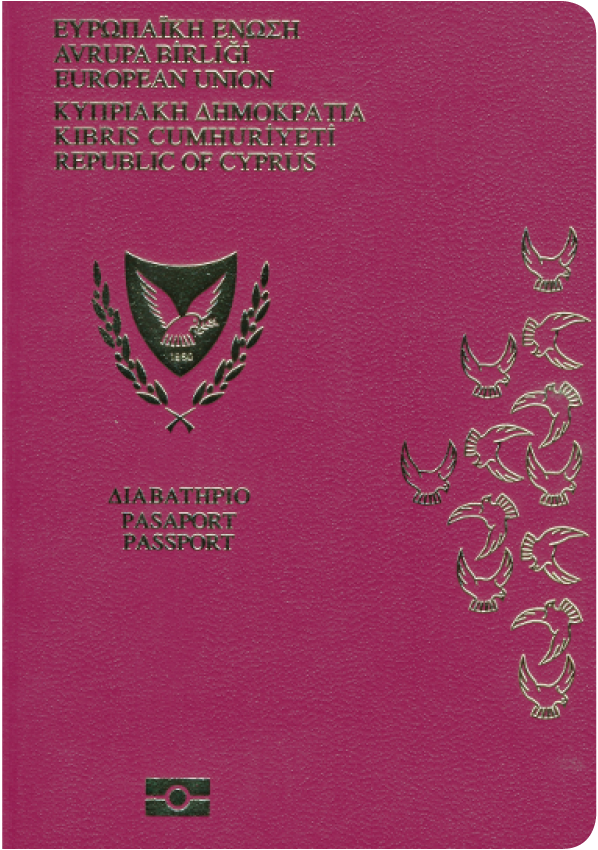 A regular or ordinary Cypriot passport - Front side