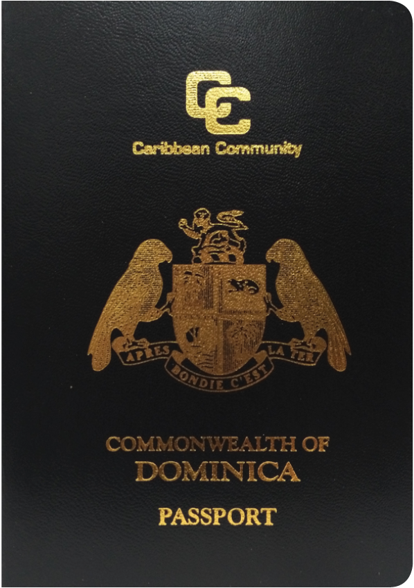A regular or ordinary Dominican passport - Front side