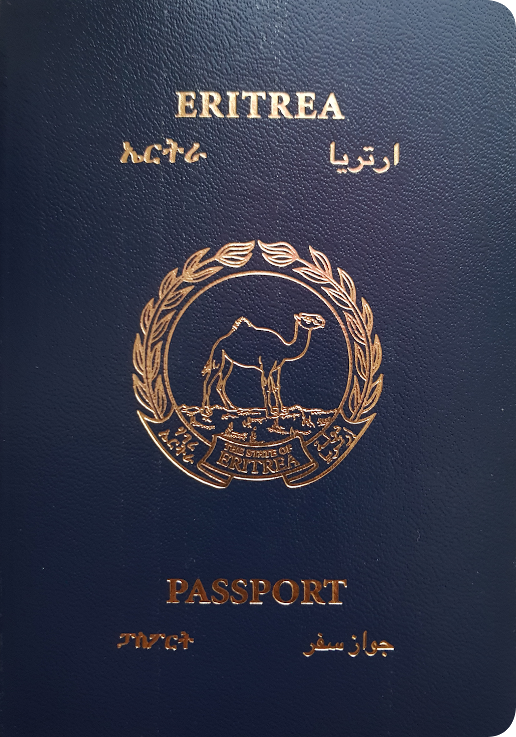 A regular or ordinary Eritrean passport - Front side
