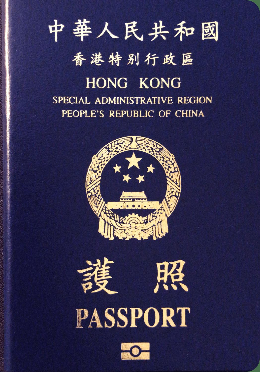 A regular or ordinary hong kong passport - Front side