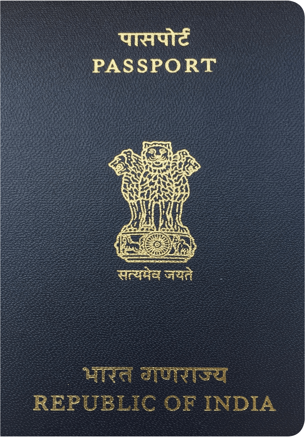 A regular or ordinary Indian passport - Front side