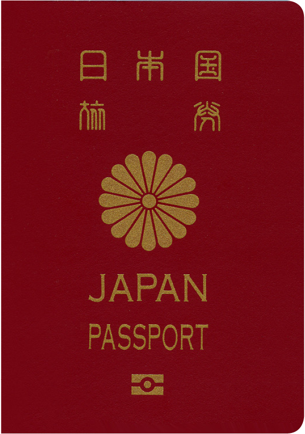 A regular or ordinary Japanese passport - Front side