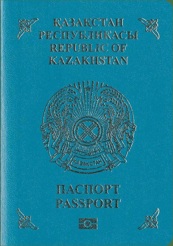 A regular or ordinary Kazakh passport - Front side