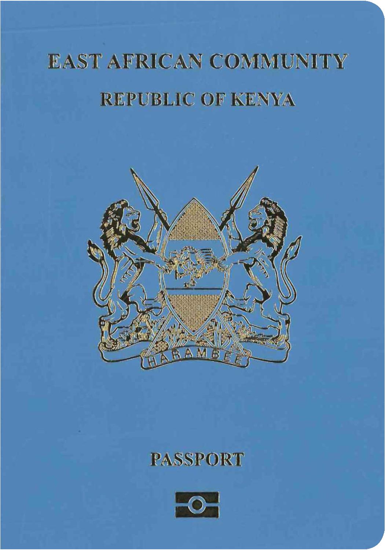 A regular or ordinary Kenyan passport - Front side
