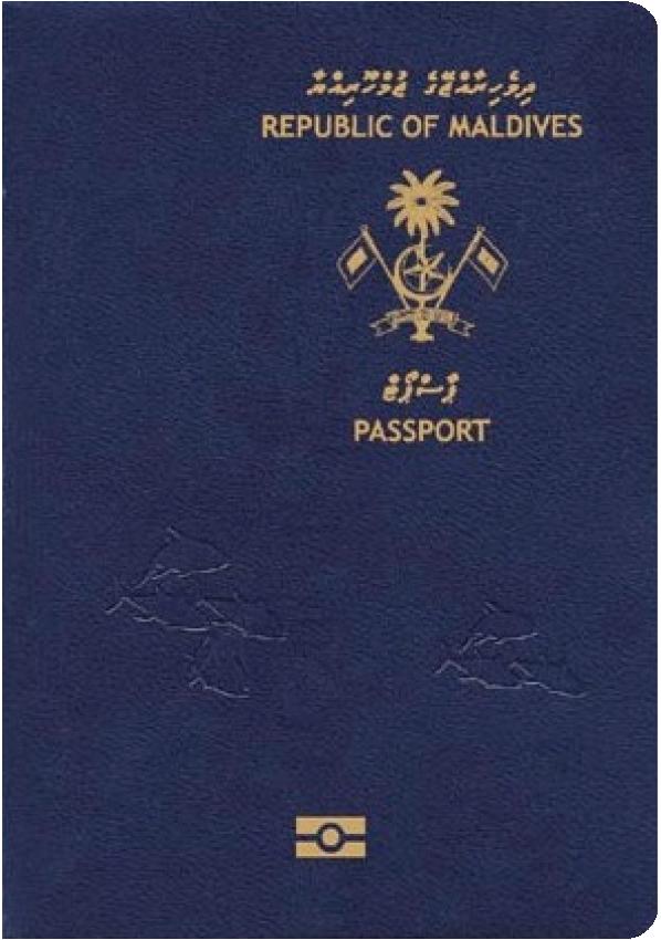 A regular or ordinary Maldivian passport - Front side