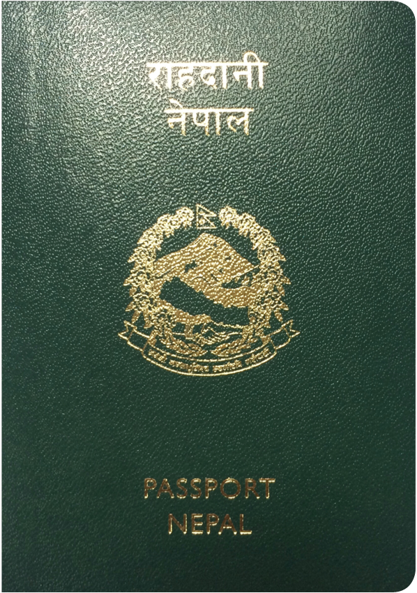 A regular or ordinary Nepalese passport - Front side