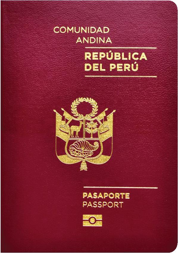 A regular or ordinary Peruvian passport - Front side