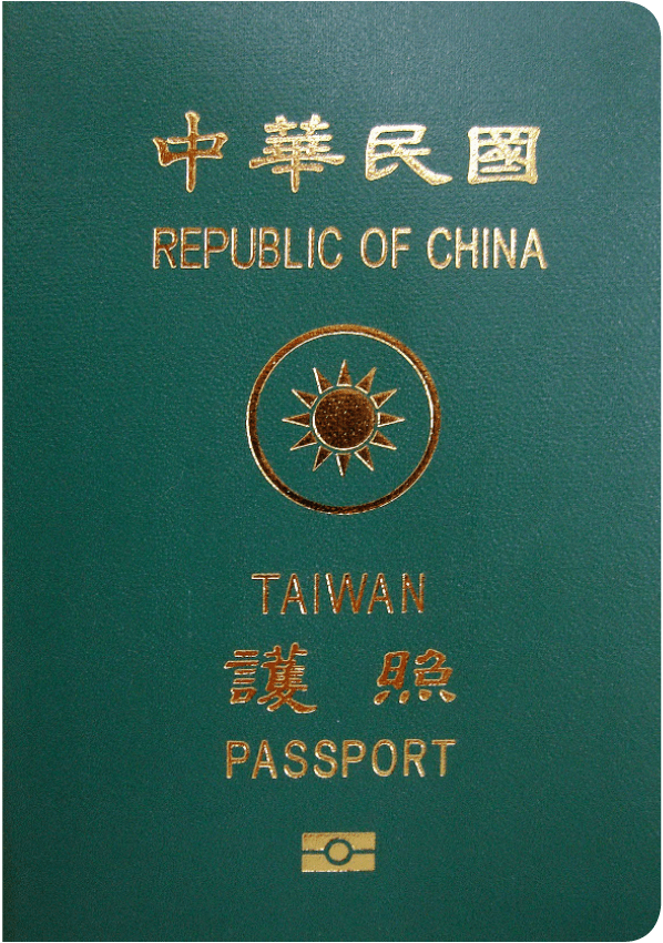 A regular or ordinary Taiwanese passport - Front side