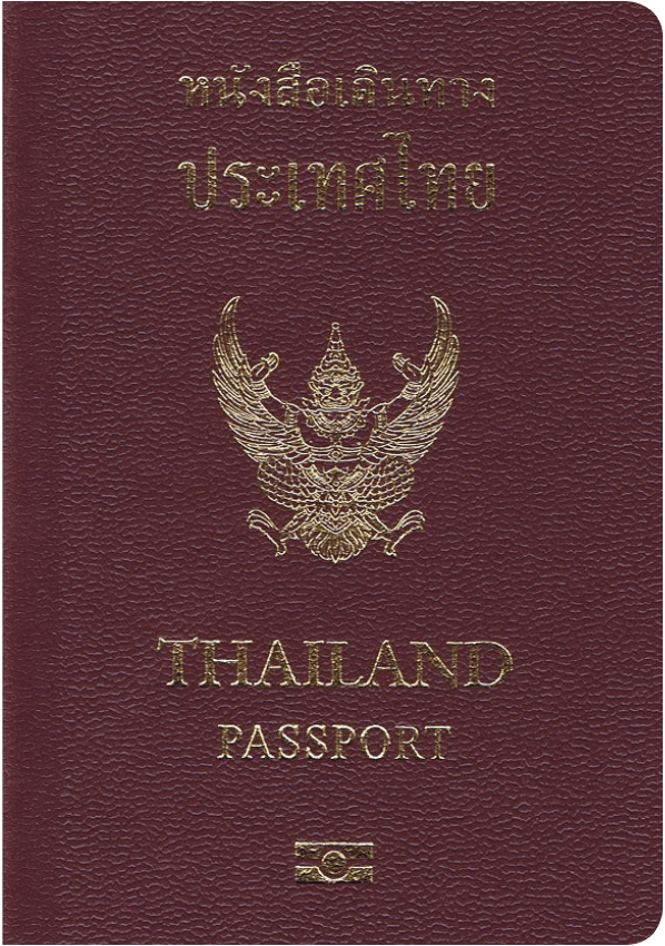 A regular or ordinary Thai passport - Front side