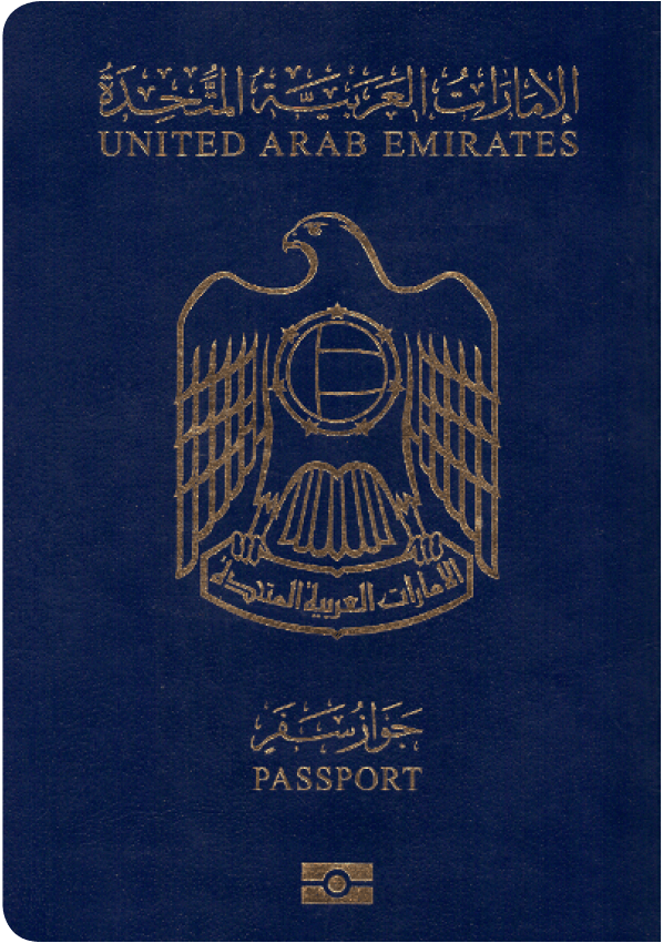 A regular or ordinary United Arab Emirates passport - Front side